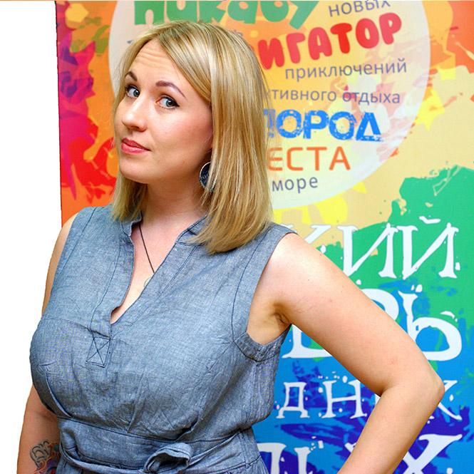 Валентина Нудненко