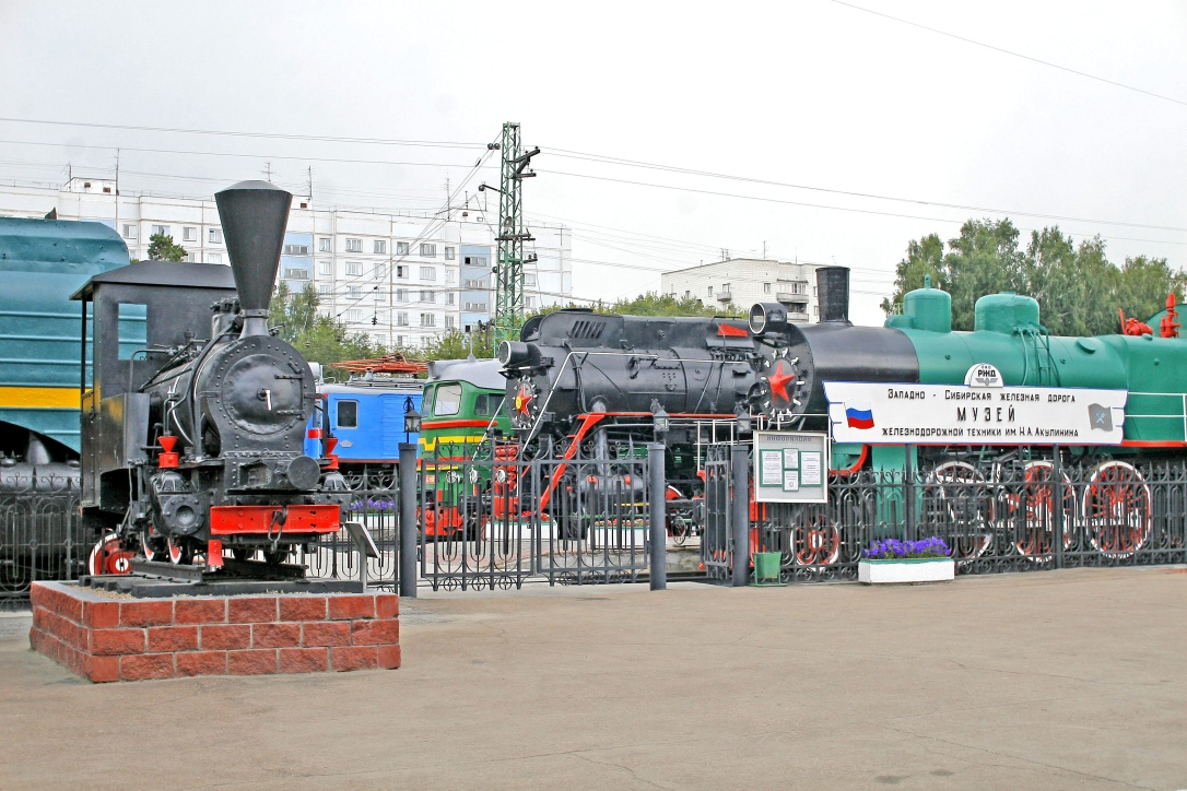 Музей паровозов и ретро-автомобилей