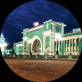 Прием в Новосибирске