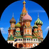 Школьные туры по России