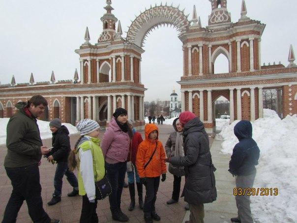 Московские каникулы для школьных групп от 10 человек