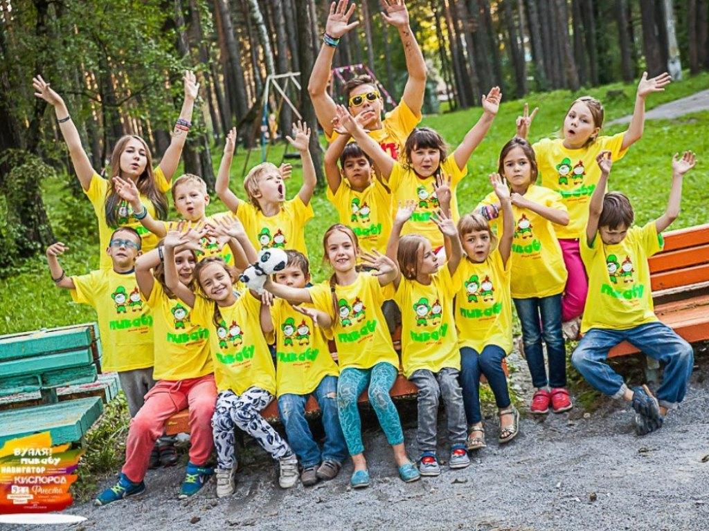 Пикабу. Детский игровой лагерь02