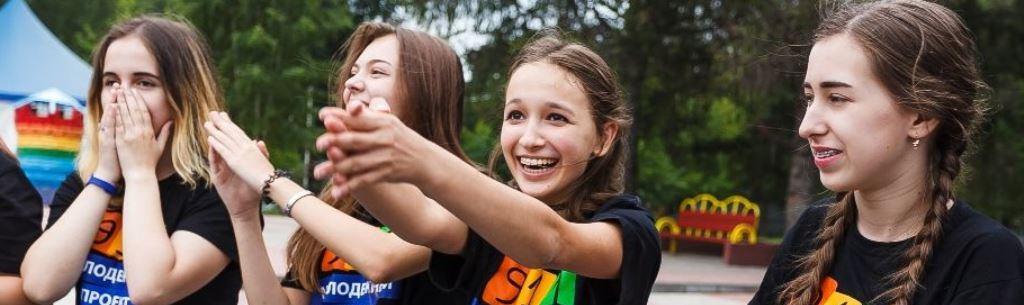Молодежный лагерь 911 для подросткова03